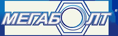 Logo - Компания Мегаболт