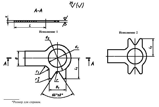 Шайбы стопорные с лапкой ГОСТ 13463-77 схема