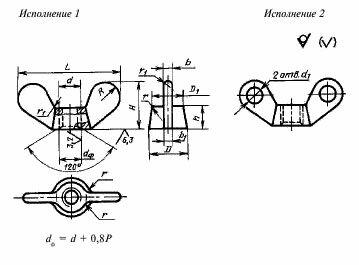 Гайки-барашки DIN 315(ГОСТ 3032-76) схема